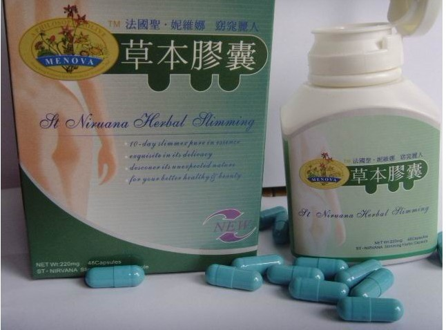 Best weight loss supplement malaysia
